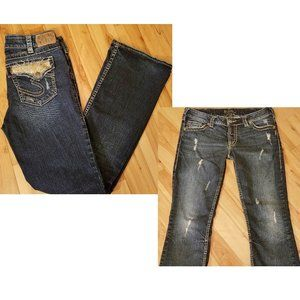 SILVER SUKI SURPLUS DISTRESS BLUE JEANS SZ 31 (10)